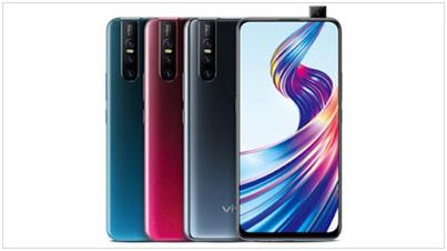 Vivo V15 Pro color variations